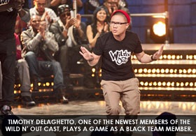 official photos 82527 d4604 Wild'N Out Free TV Show Tickets