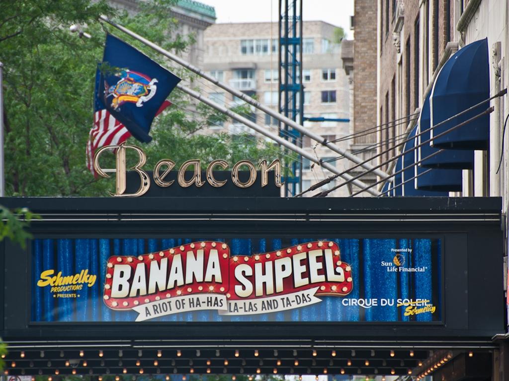 Banana Shpeel:  Cirque du Soleil Marquee