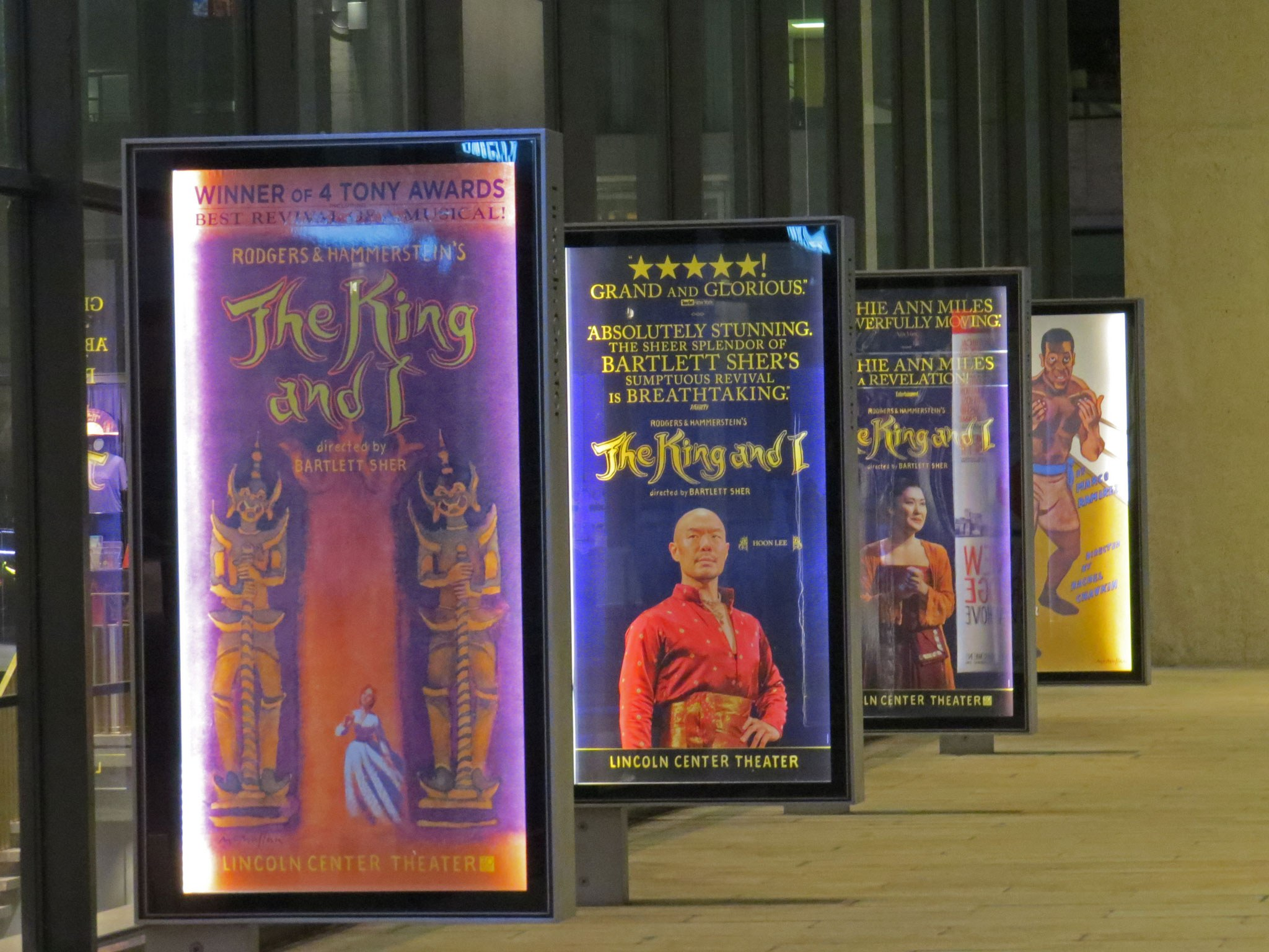 The King and I Marquee