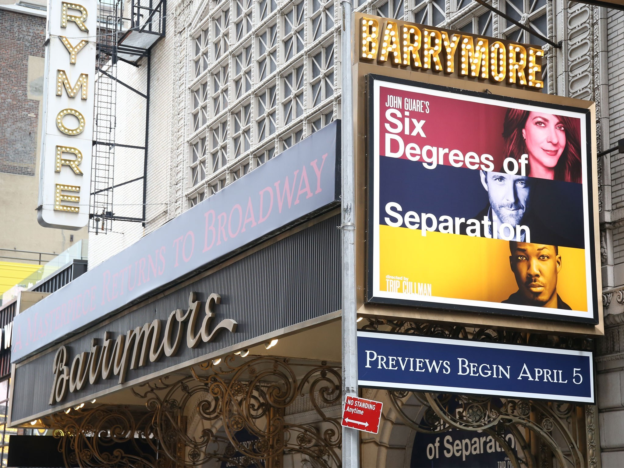 Six Degrees of Separation Marquee