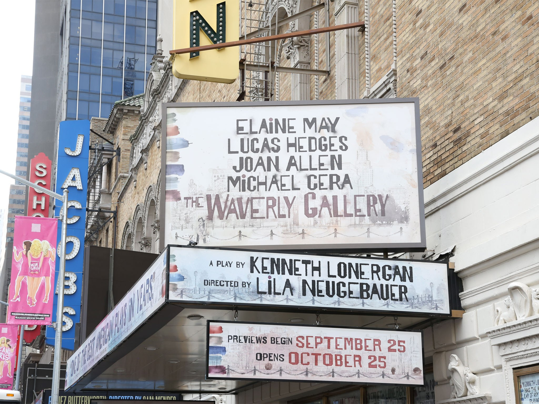 The Waverly Gallery Marquee