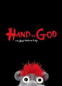 Hand To God Show Poster