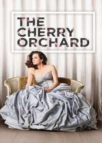 The Cherry Orchard Show Poster