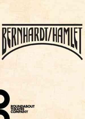 Bernhardt/Hamlet Poster