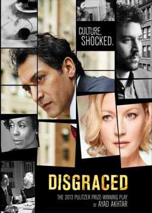 Disgraced Poster