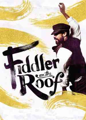 Fiddler on the Roof (2015) Poster