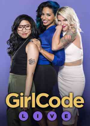 Girl Code LIVE! Poster
