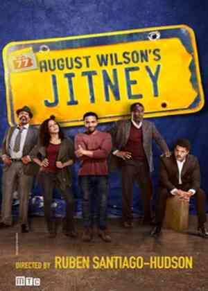 Jitney Poster