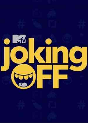 Joking Off Poster
