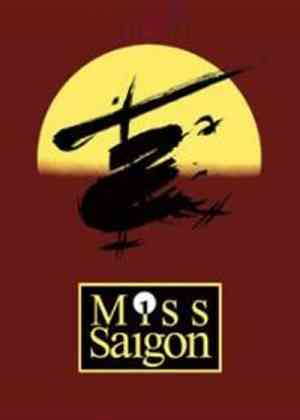 Miss Saigon (1991) Poster