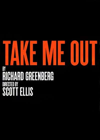 Take Me Out Broadway show