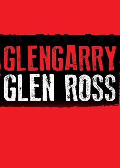 Glengarry Glen Ross (2020) Poster