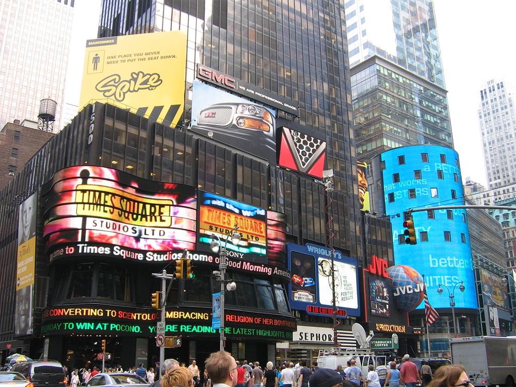ABC Times Square Studios